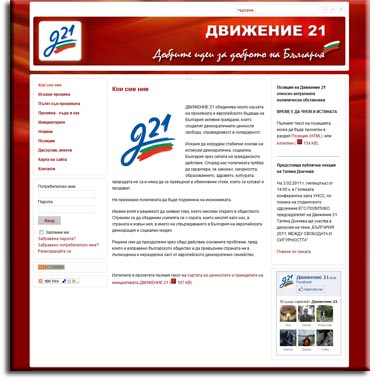 WEB site of D21