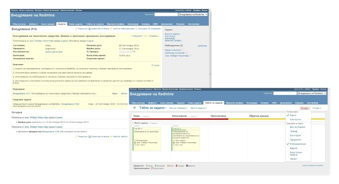 Flexible task management in Redmine