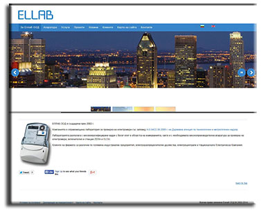 WEB site of Ellab Ltd.