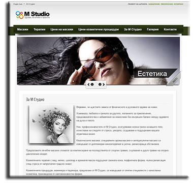 WEB site of M Studio